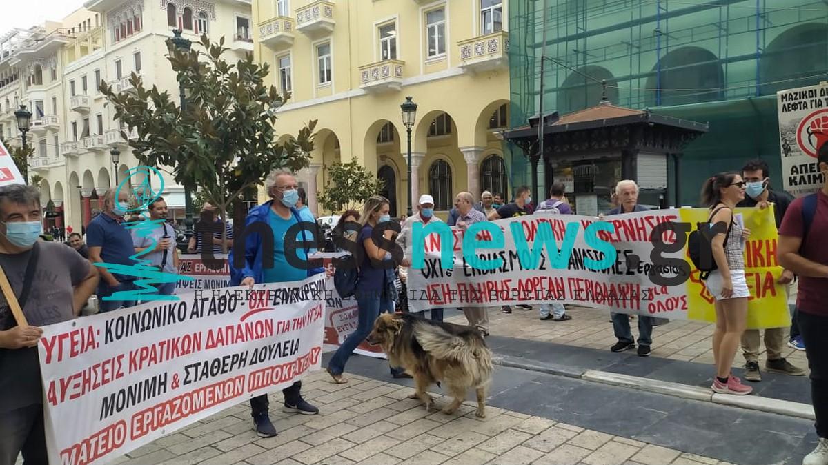 Θεσσαλονίκη: Συγκεντρώσεις διαμαρτυρίας σήμερα σε δικαστήρια και 3η ΥΠΕ