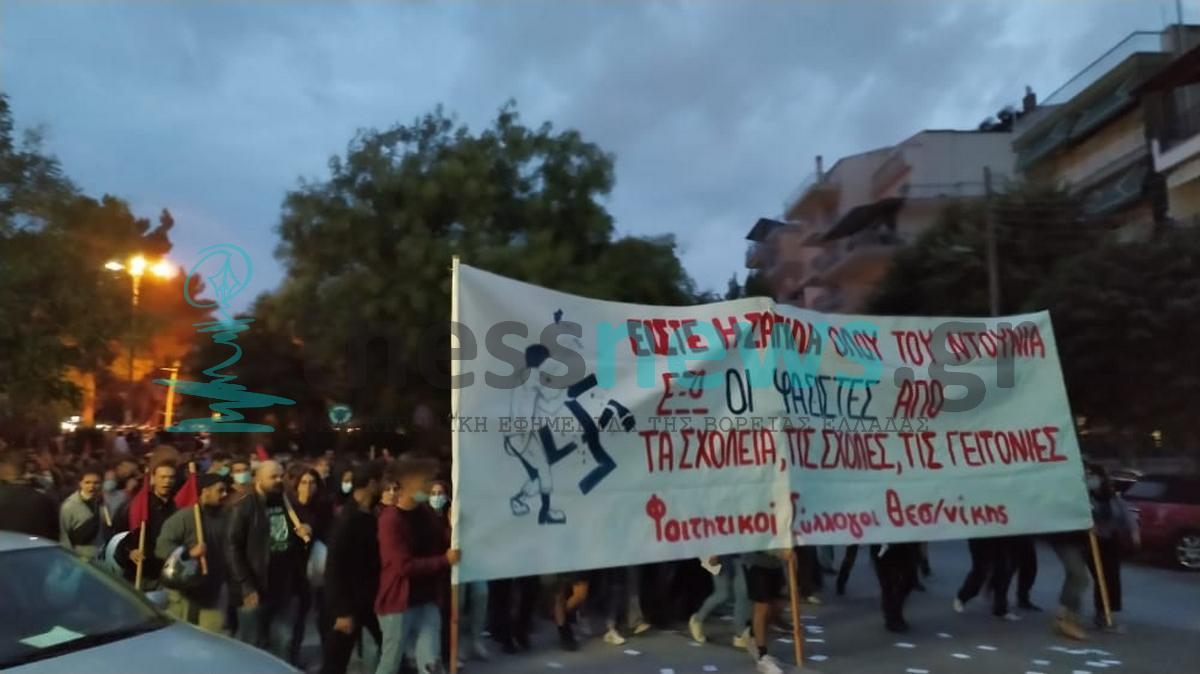 Ξεκίνησε η πορεία στην πλατεία Τερψιθέας (ΦΩΤΟ & VIDEO)