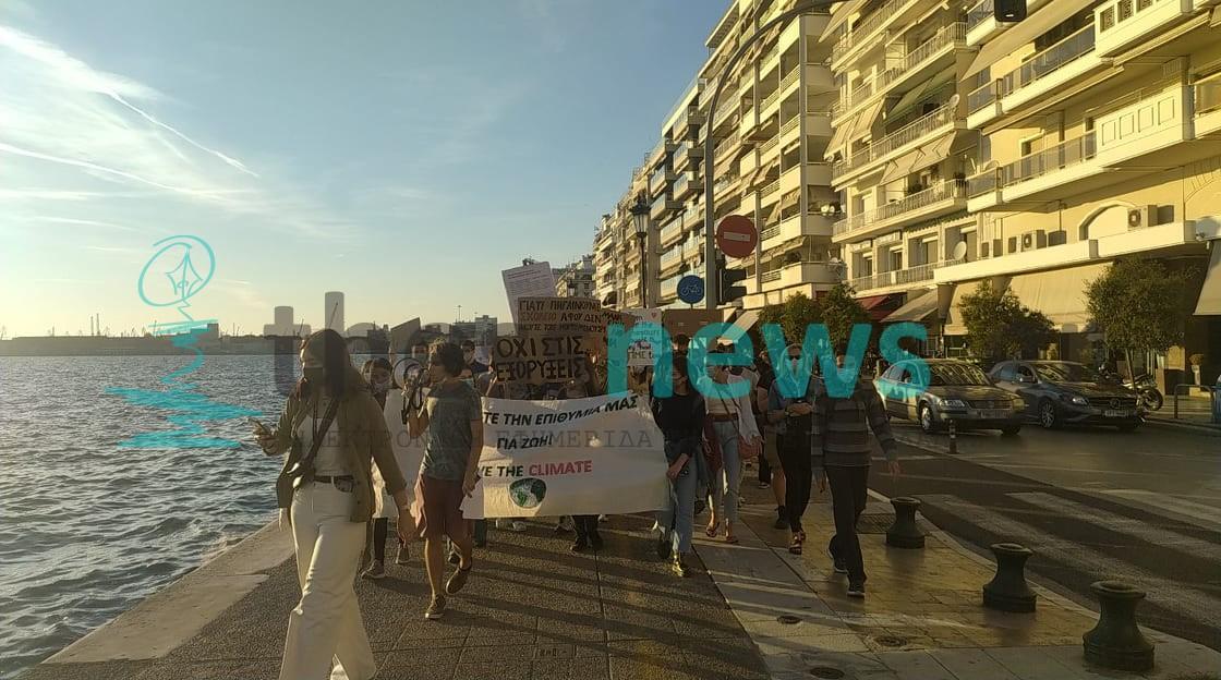 Θεσσαλονίκη: Συγκέντρωση διαμαρτυρίας για την κλιματική αλλαγή (ΦΩΤΟ+ BINTEO)