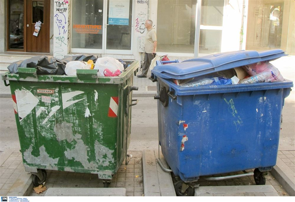 Απομακρύνουν κάδους από το κέντρο της Θεσσαλονίκης υπό τον φόβο επεισοδίων – Η έκκληση του δήμου
