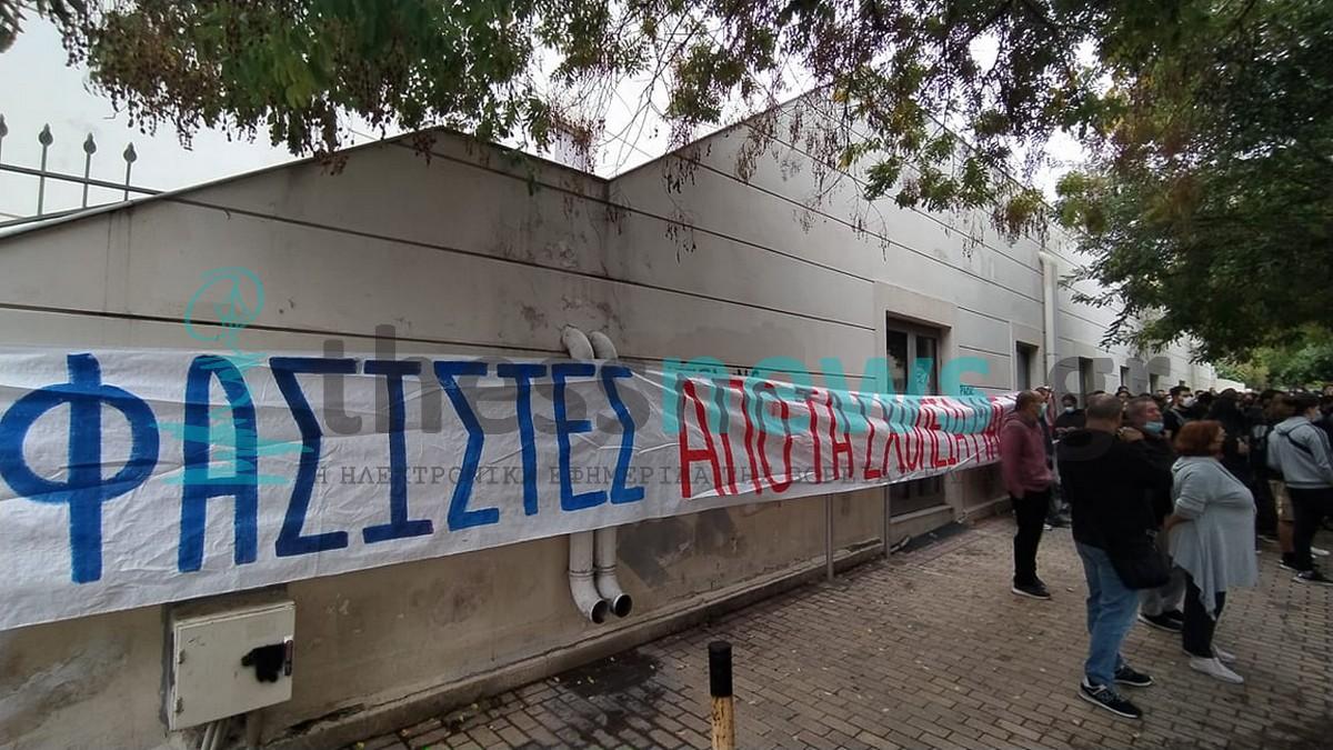 ΕΔΥΕΘ: «Φασιστοειδή προσπαθούν να τρομοκρατήσουν τη νεολαία και το οργανωμένο λαϊκό κίνημα»