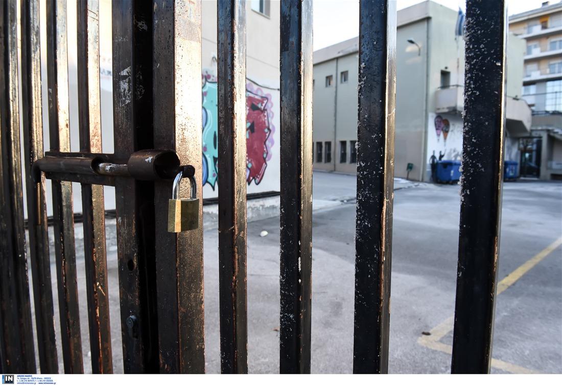 Θεσσαλονίκη: Κλειστά τμήματα σε δύο σχολεία λόγω κρουσμάτων