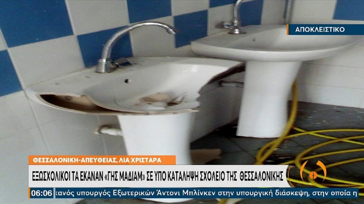 """Θεσσαλονίκη: """"Γης μαδιάμ"""" τα έκαναν εξωσχολικοί σε υπό κατάληψη σχολείο (ΦΩΤΟ)"""