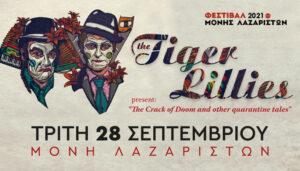 The Tiger Lillies: Σήμερα (28/09) στο Φεστιβάλ Μονής Λαζαριστών