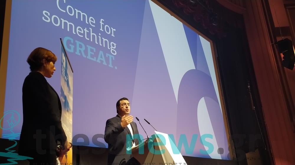 «Do something Great» – Η νέα τουριστική καμπάνια της Κεντρικής Μακεδονίας