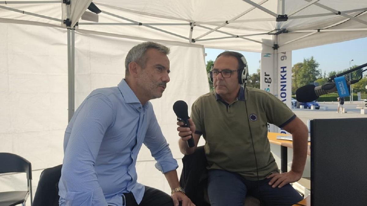 Κ. Ζέρβας στο Ράδιο Θεσσαλονίκη: «Τα χρήματα υπάρχουν, χρειάζεται σχέδιο» (VIDEO)