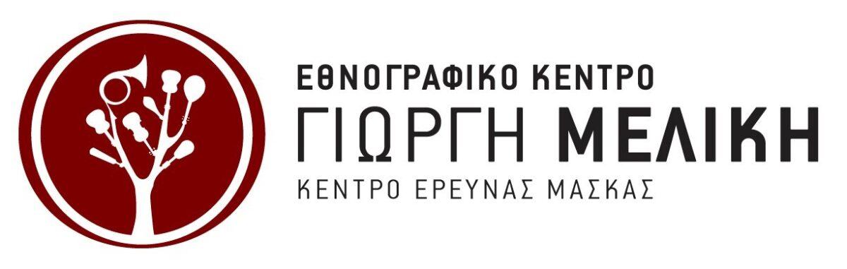 ΕΘΝΟΓΡΑΦΙΚΟ