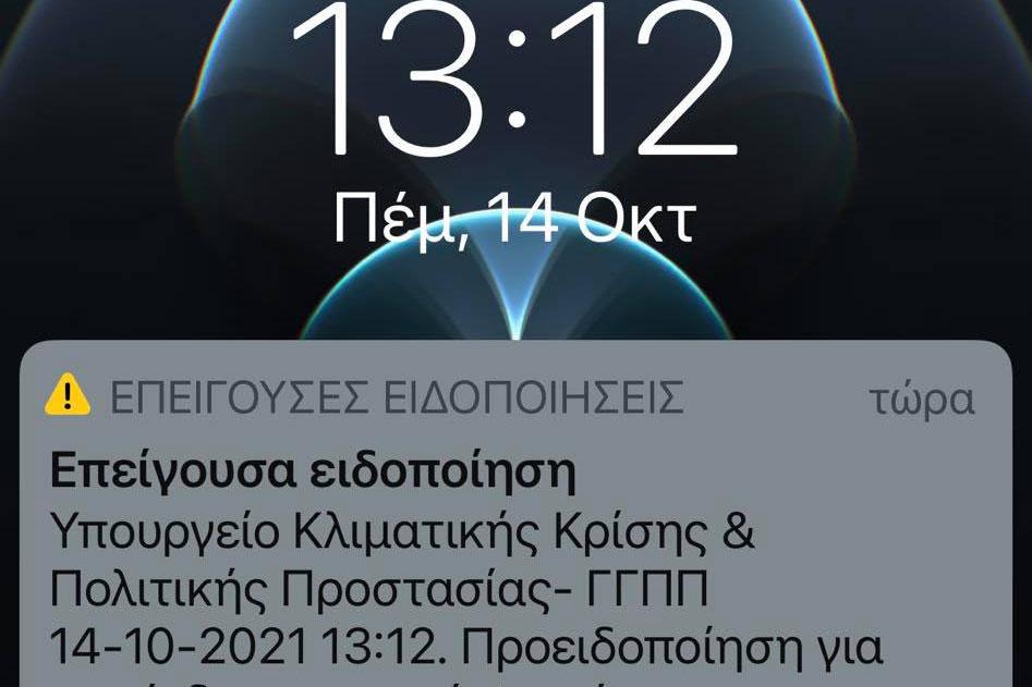 Χτύπησε το 112 και στη Θεσσαλονίκη – Σαρώνει ο «Μπάλλος» (ΦΩΤΟ)