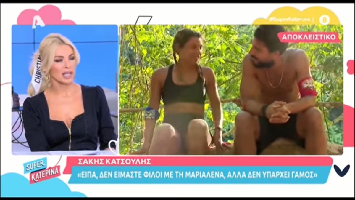 O Λιβάνης αρνήθηκε να είναι στο ίδιο event με Σάκη – Μαριαλένα (VIDEO)
