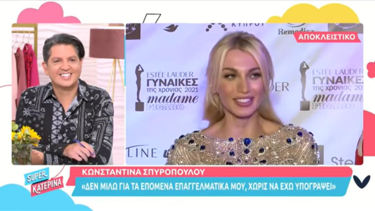 Κ. Σπυροπούλου: Θα ανεβεί τελικά τα σκαλιά της εκκλησίας; (VIDEO)