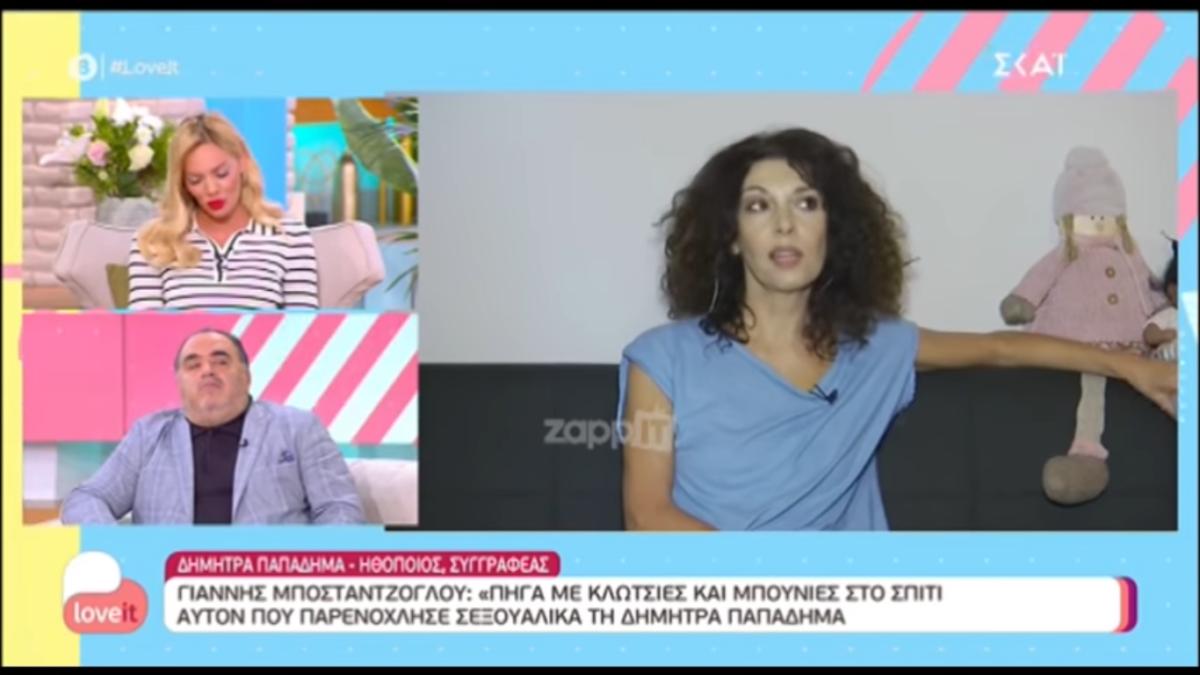 Δήμητρα Παπαδήμα – Ιωάννα Μαλέσκου: Ένταση on air (VIDEO)