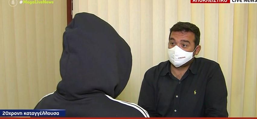 Δύο αδελφές καταγγέλλουν την μητέρα τους: Mας κακοποιούσε σεξουαλικά (ΒΙΝΤΕΟ)