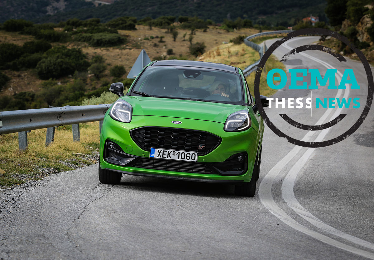 Test Drive: Ford Puma ST 1,5 Ecoboost 200 hp By FORD Performance