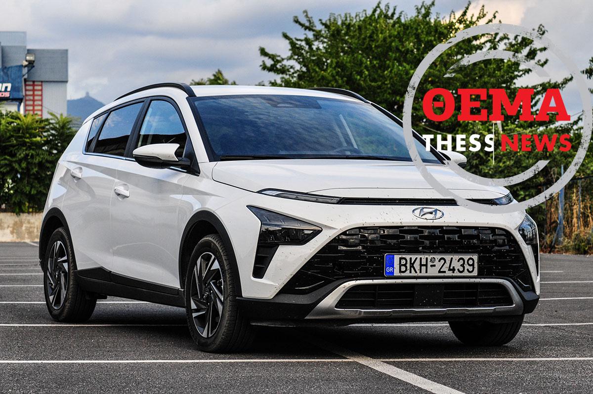 Ξαφνιάζει ευχάριστα! Test Drive στο νέο Hyundai Bayon 1.2 ΜPi