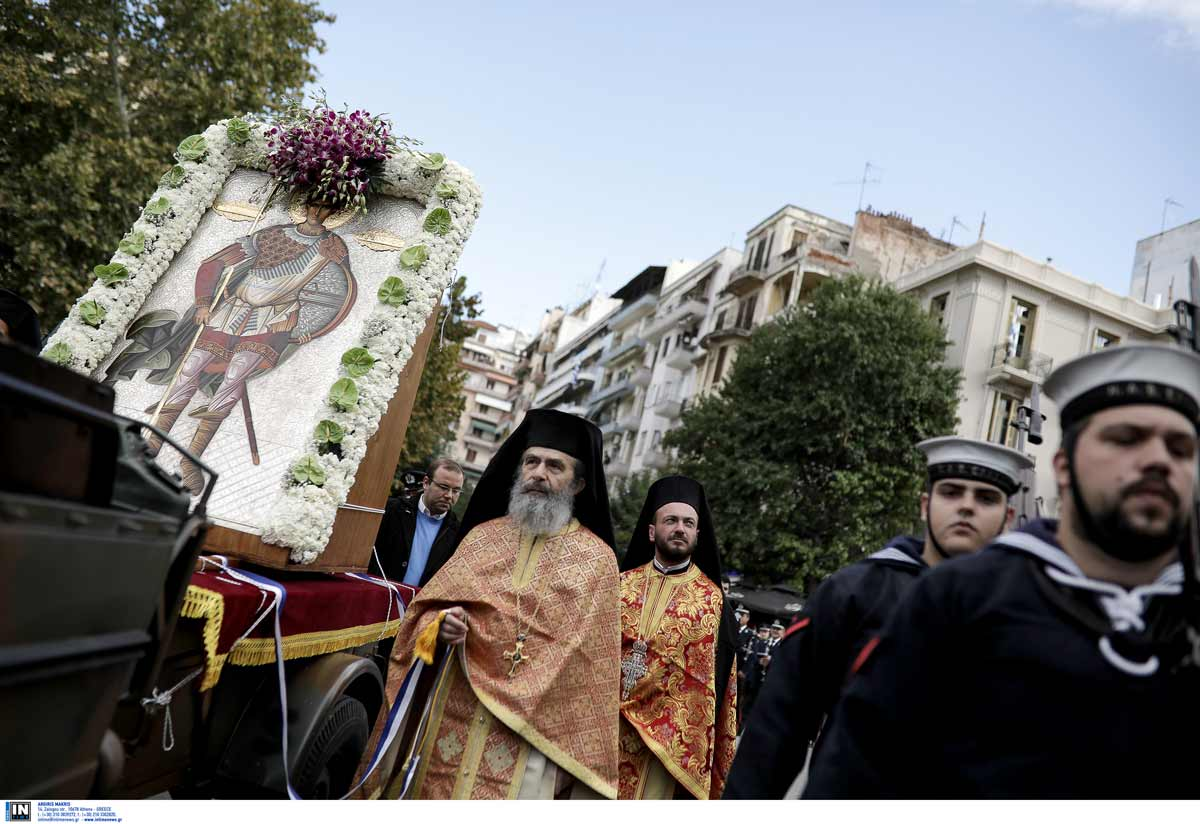 Ξεκινούν οι εορτασμοί για τον Άγιο Δημήτριο – Σήμερα η Λιτανεία – Οι κυκλοφοριακές ρυθμίσεις