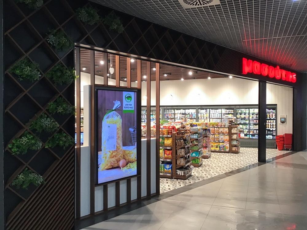 Μασούτης : Πρότυπο κατάστημα στο αεροδρόμιο Μακεδονία
