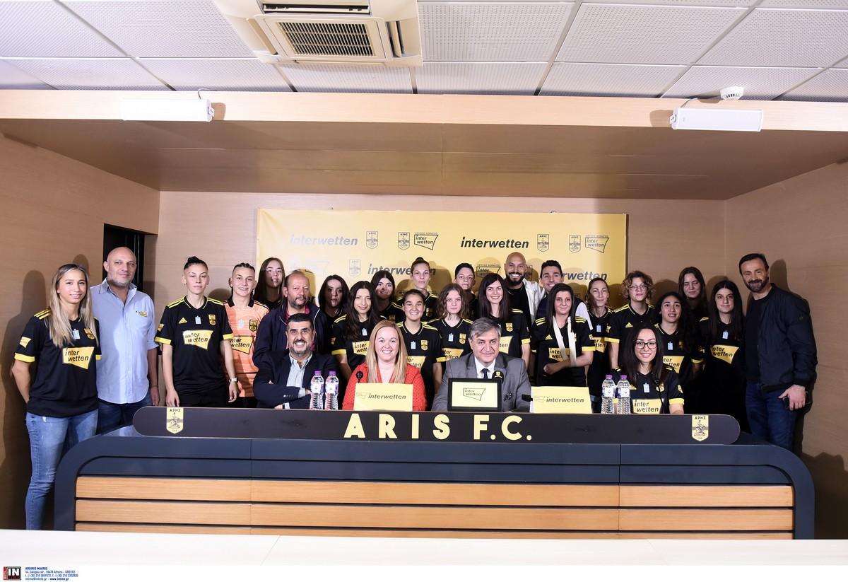 Άρης: Παρουσιάστηκε επίσημα η γυναικεία ομάδα – «Στόχος μας ο τίτλος» (ΦΩΤΟ)
