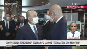 Προκαλεί και πάλι ο Τσαβούσογλου – Ο Δένδιας κλαίγεται σαν παιδί (VIDEO)