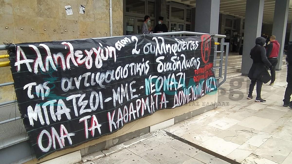 Δύο προγραμματισμένες συγκεντρώσεις σήμερα στη Θεσσαλονίκη