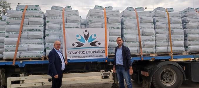 Εφοριακοί τριών νομών της Θεσσαλονίκης: Συγκέντρωση βοήθειας στις πυρόπληκτες περιοχές της Εύβοιας
