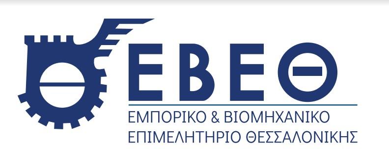 Έκθεση Beyond: Το WMF Worldwide Event Greece στις 16 Οκτωβρίου στη Διεθνές Εκθεσιακό και Συνεδριακό Κέντρο Θεσσαλονίκης