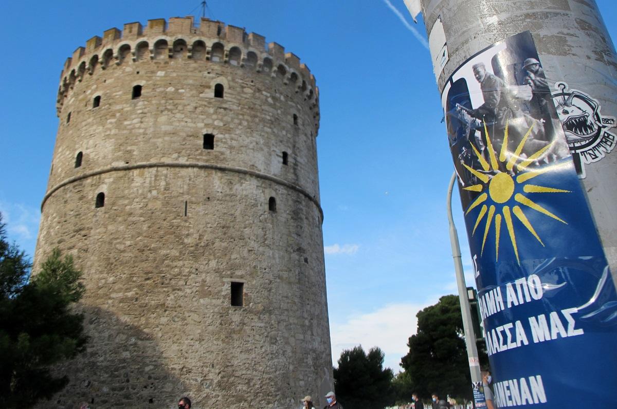"""""""Ενωμένοι Μακεδόνες"""": Εκδήλωση τιμής και μνήμης για την 28η Οκτωβρίου"""