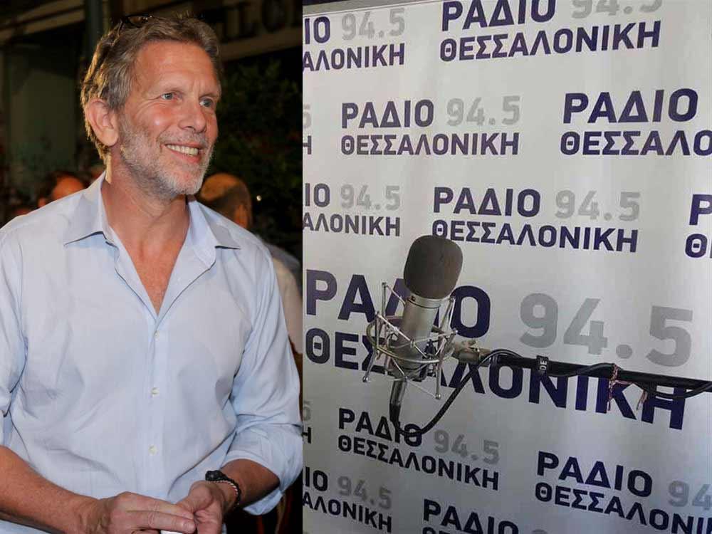 Π. Γερουλάνος στο Ράδιο Θεσσαλονίκη: Εμείς θα συνεχίσουμε