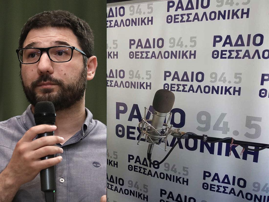 Ν. Ηλιόπουλος στο ΡΘ: «Αποτυχία Μητσοτάκη στον εμβολιασμό – Στερείται αίσθησης της πραγματικότητας»