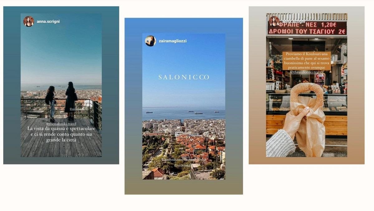 Η επίσκεψη στη Θεσσαλονίκη από δύο Ιταλίδες influencers και travel storytellers