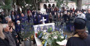 Βουλιαράτες: Κλίμα συγκίνησης στο τριετές μνημόσυνο από την εκτέλεση του Κ. Κατσίφα (VIDEO)