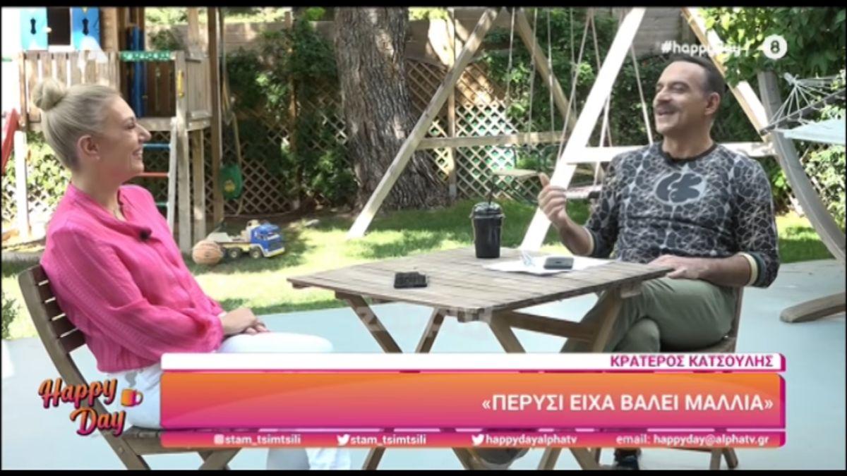 Κρ. Κατσούλης για χωρισμό: Δεν θεωρώ ότι είναι ατυχής η κατάληξη (VIDEO)