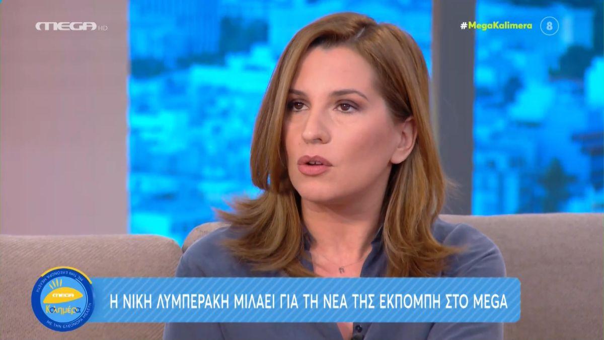 Ν. Λυμπεράκη: Ή ήταν θαύμα η εγκυμοσύνη μου ή πολύ κακοί οι γιατροί (VIDEO)
