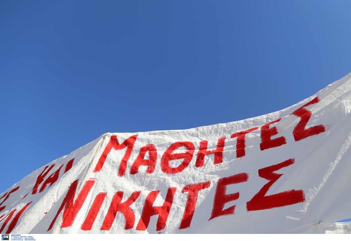 Μαθητικές συγκεντρώσεις σήμερα (11/10) ανά την Ελλάδα – Το κάλεσμα στη Θεσσαλονίκη