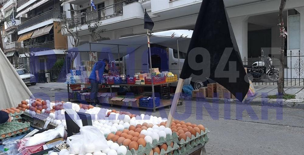 Λαϊκές Αγορές: Απεργούν σήμερα Παραγωγοί και Έμποροι – Συλλαλητήριο στην Αθήνα