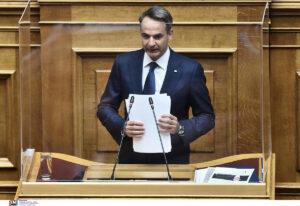 Κ. Μητσοτάκης: Το πρόγραμμα του πρωθυπουργού για αύριο (20/10)