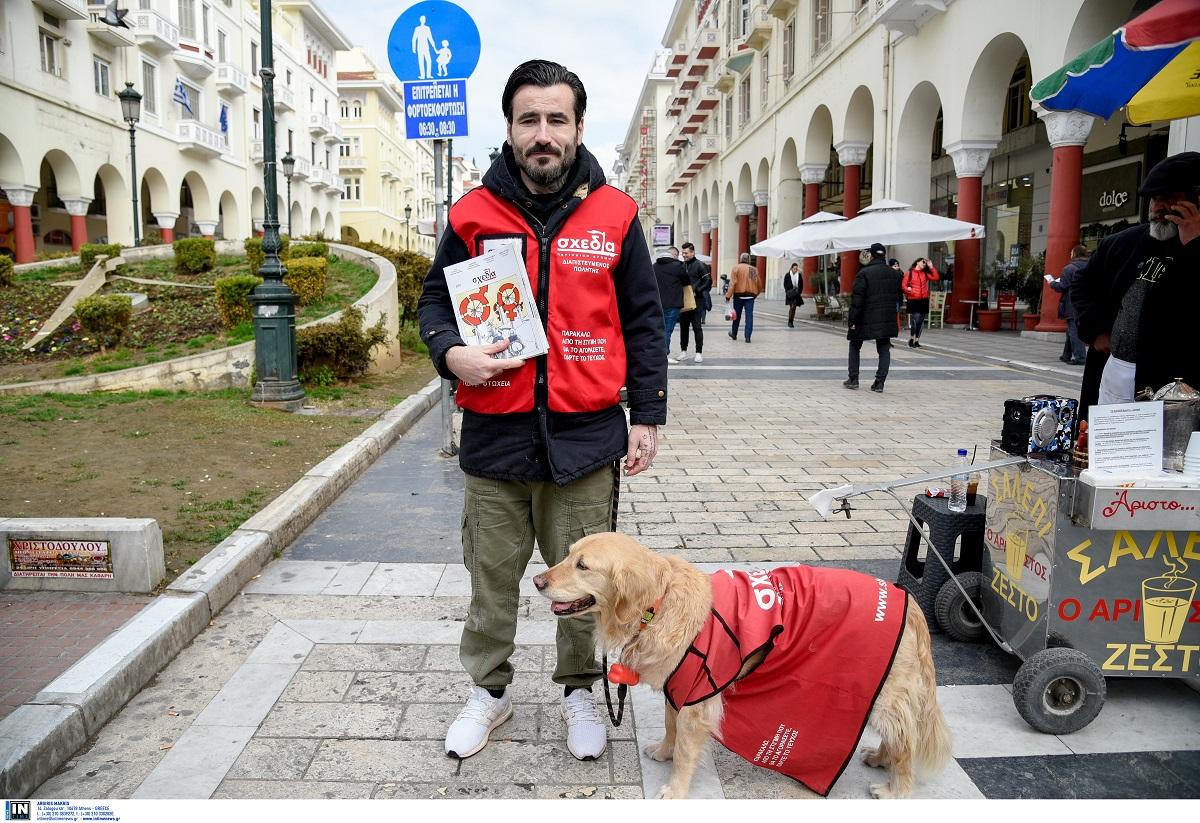 Πέθανε η αγαπημένη Μόλυ του Γιώργου Μαυρίδη – Τί έγραψε ο γνωστός παρουσιαστής για τη γλυκιά σκυλίτσα