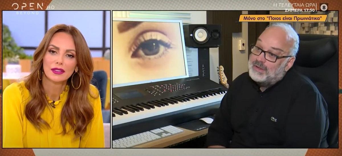 Γ. Μουκίδης: «Δε θα έδινα τραγούδι στον Κιάμο ούτε για… 5.000.000 ευρώ» (VIDEO)