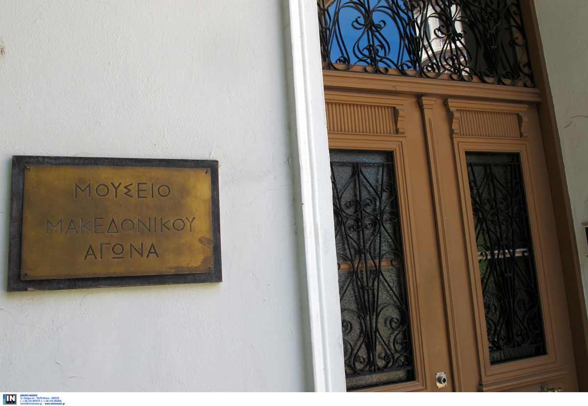 Θεσσαλονίκη: Οι σημερινές εκδηλώσεις εορτασμού του Μακεδονικού Αγώνα