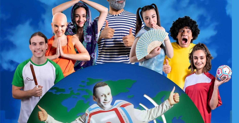 «Μια Μπάλα για Όλους»: Θεατρική παιδική παράσταση στη Θεσσαλονίκη (video)