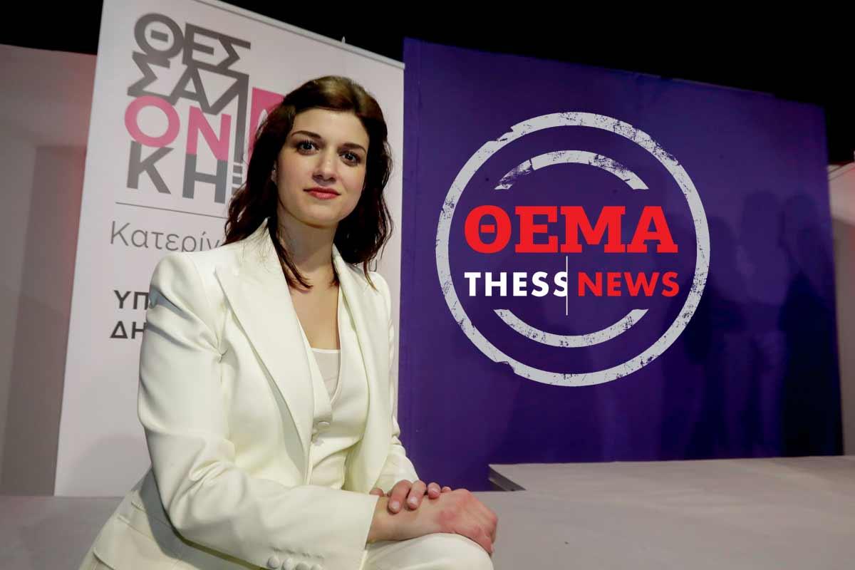Η Θεσσαλονίκη ξανά στο σημείο μηδέν! Θα διεκδικήσει το μέλλον της;