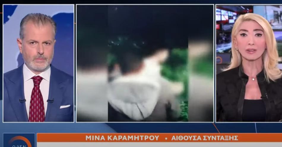 Μεταναστευτικό: Ντοκουμέντα από περάσματα διακινητών στην Ελλάδα (BINTEO)