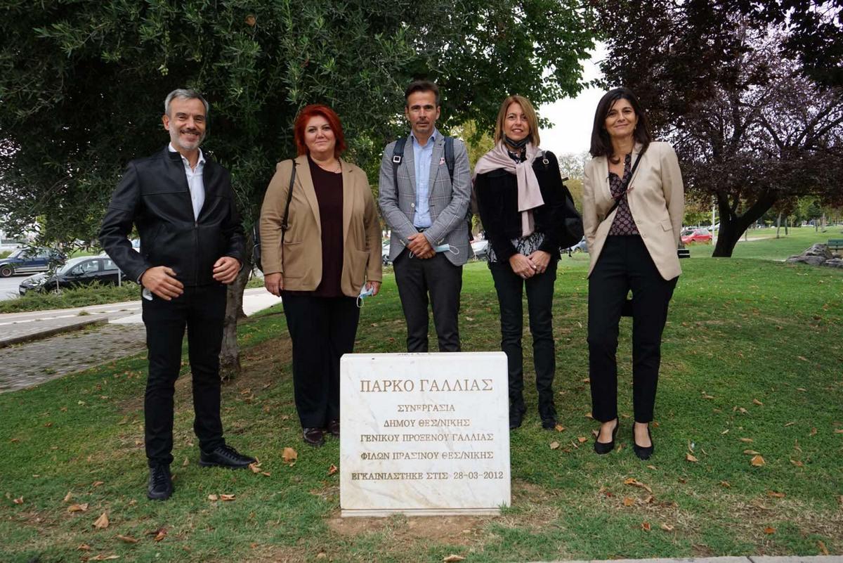 Θεσσαλονίκη: Νέες, πρωτότυπες εγκαταστάσεις στο πάρκο της Γαλλίας αναδεικνύουν τους ισχυρούς ελληνογαλλικούς δεσμούς