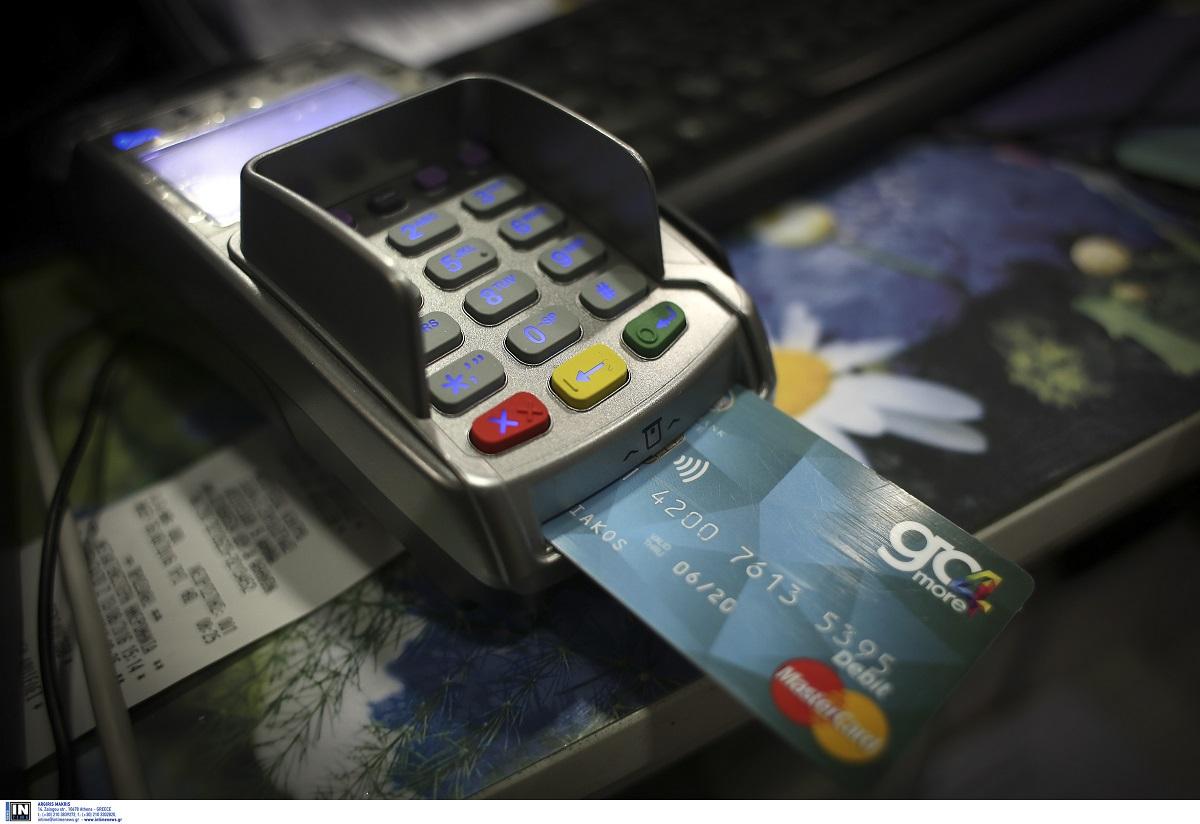 Ημαθία: 21χρονος μπήκε σε σπίτι και έκλεψε πιστωτικές κάρτες