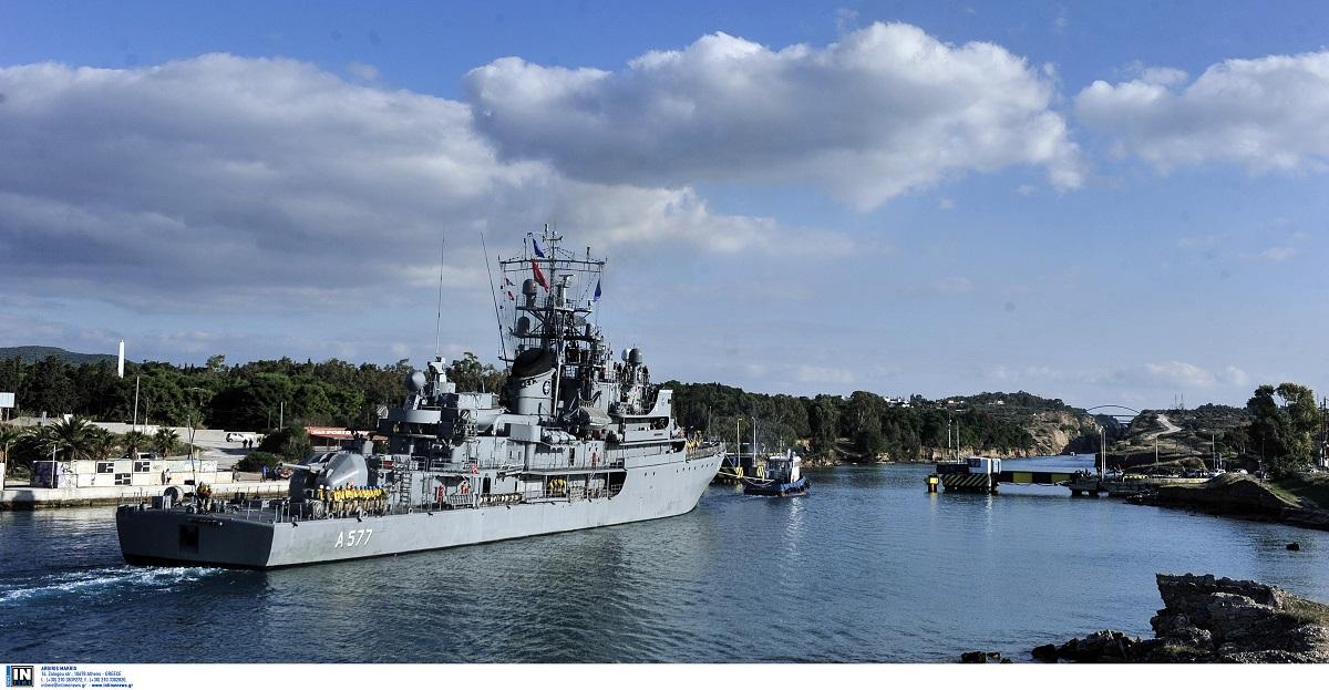 Νέα τουρκική προκλητικότητα: Πολεμικά πλοία εντός της κυπριακής ΑΟΖ