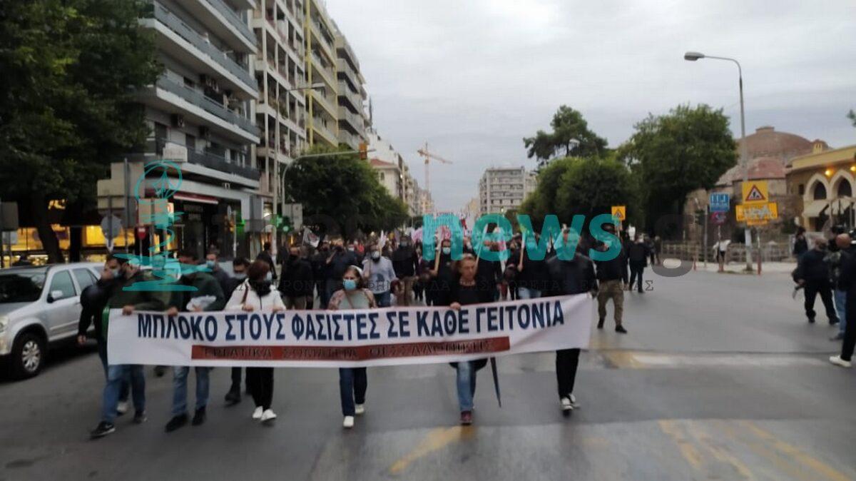 Αντιφασιστική πορεία στη Θεσσαλονίκη (ΦΩΤΟ+VIDEO)