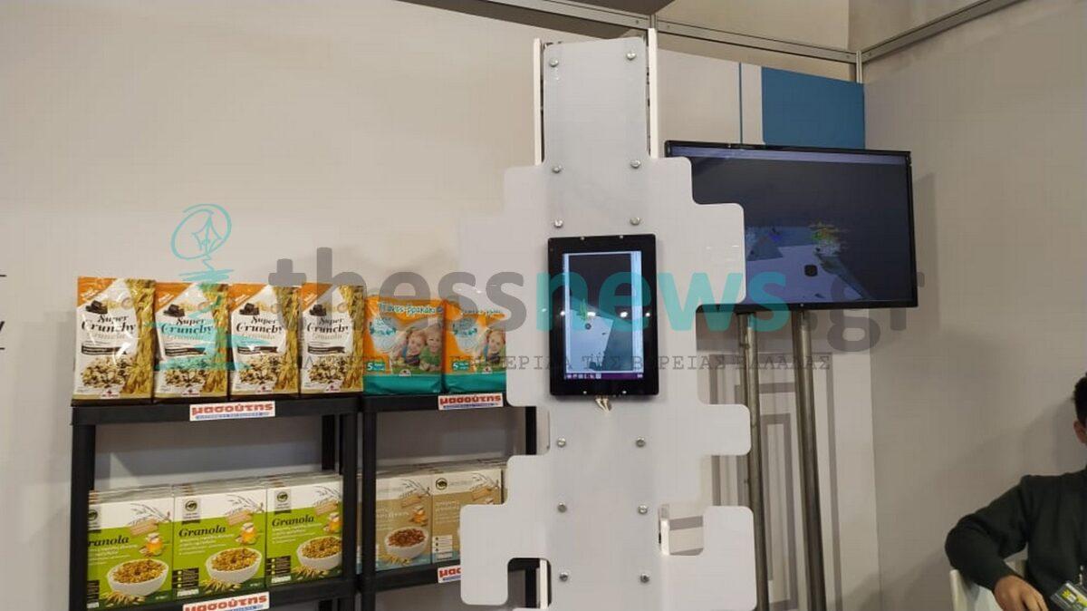 Το έξυπνο ρομπότ που βρίσκει αντικείμενα (ΦΩΤΟ + VIDEO)