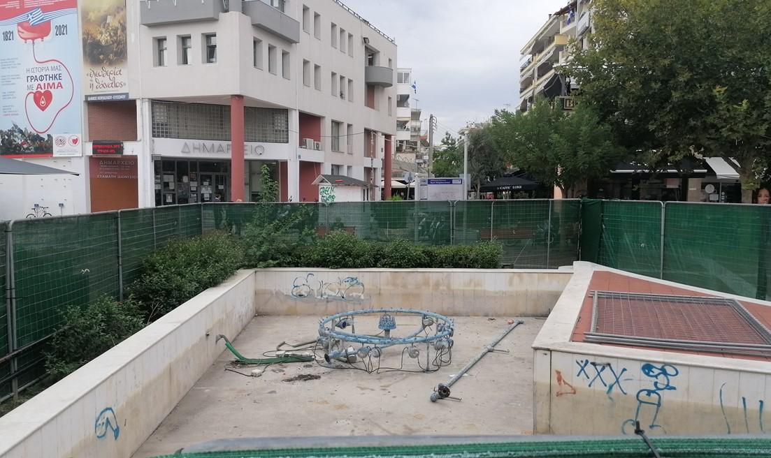Δήμος Κορδελιού Ευόσμου: Ανακατασκευάζεται το Σιντριβάνι στην Πλατεία Ευόσμου
