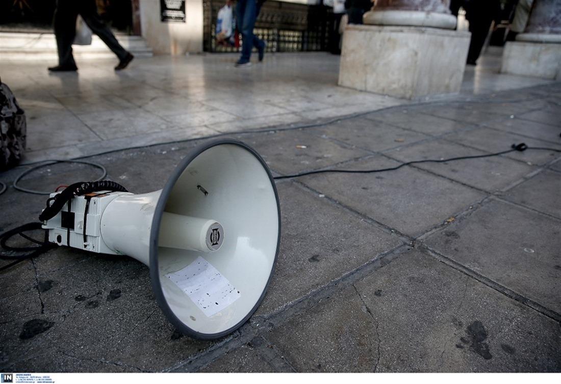Θεσσαλονίκη: Τρεις προγραμματισμένες συγκεντρώσεις για σήμερα Σάββατο (9/10)