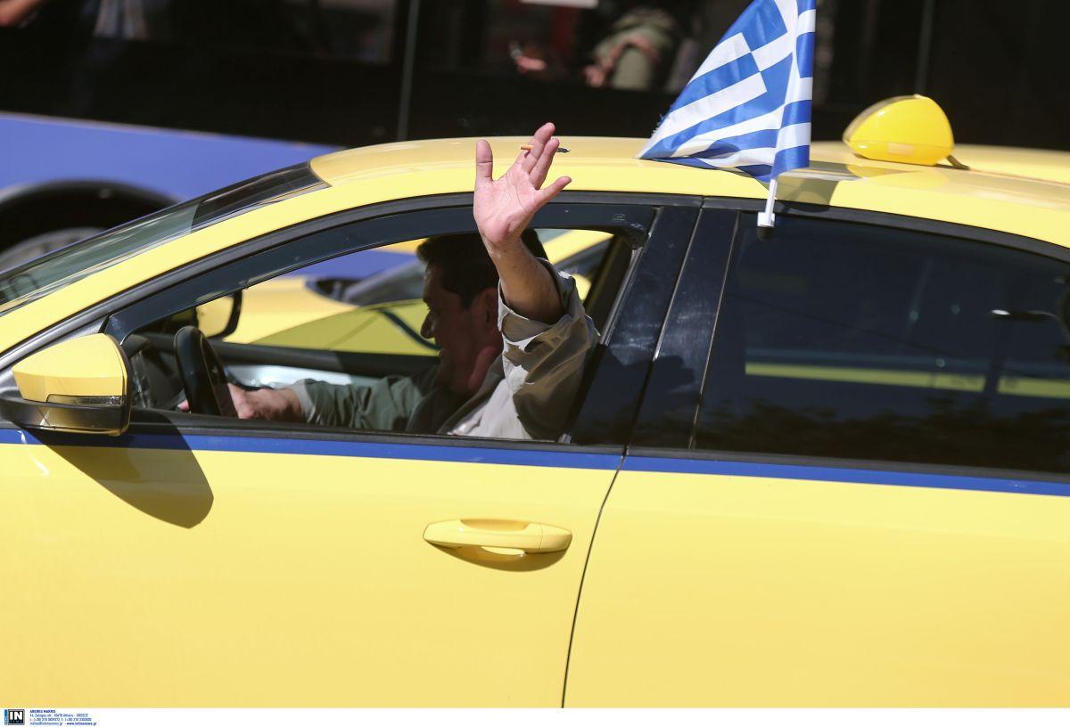 Καταγγελία 64χρονης: Οδηγός της ζήτησε 35 ευρώ για διαδρομή πέντε λεπτών! (VIDEO)