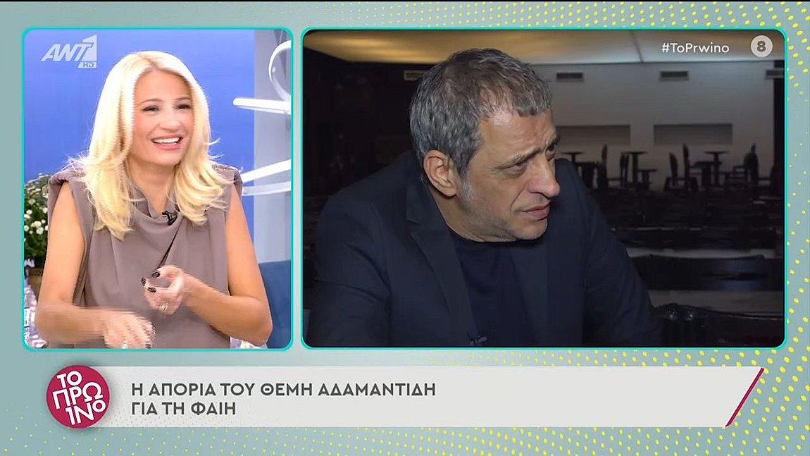 Θ. Αδαμαντίδης: Η απορία του για τον γάμο Σκορδά – Λιάγκα (VIDEO)